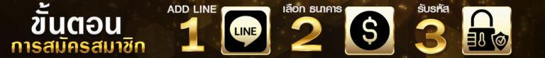 UFABETZ7 หรือ UFABET7 เว็บแทงบอล เเละ คาสิโนออนไลน์ ที่ดีที่สุดแห่ง เอเชียตลอดกาล