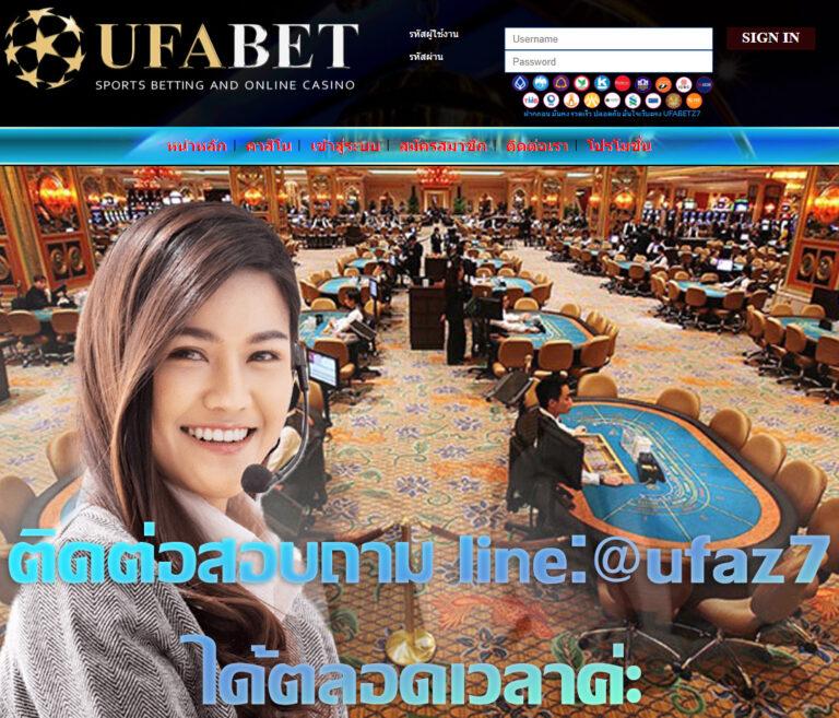 เว็บ ufabet ufabet777 แทงบอลฟรีเครดิต แทงบอลออนไลน์ เดิมพันออนไลน์ กีฬา คาสิโน สมัครฟรี ครบจบ โบนัส0.5